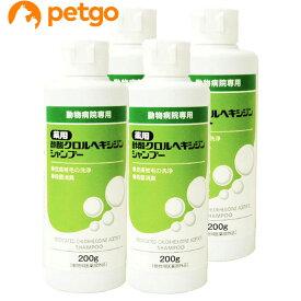 【4本セット】薬用酢酸クロルヘキシジンシャンプー 犬猫用 200g(動物用医薬部外品)【あす楽】