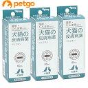 【3個セット】犬猫の皮膚病薬イルスキン 60mL(動物用医薬品)【あす楽】