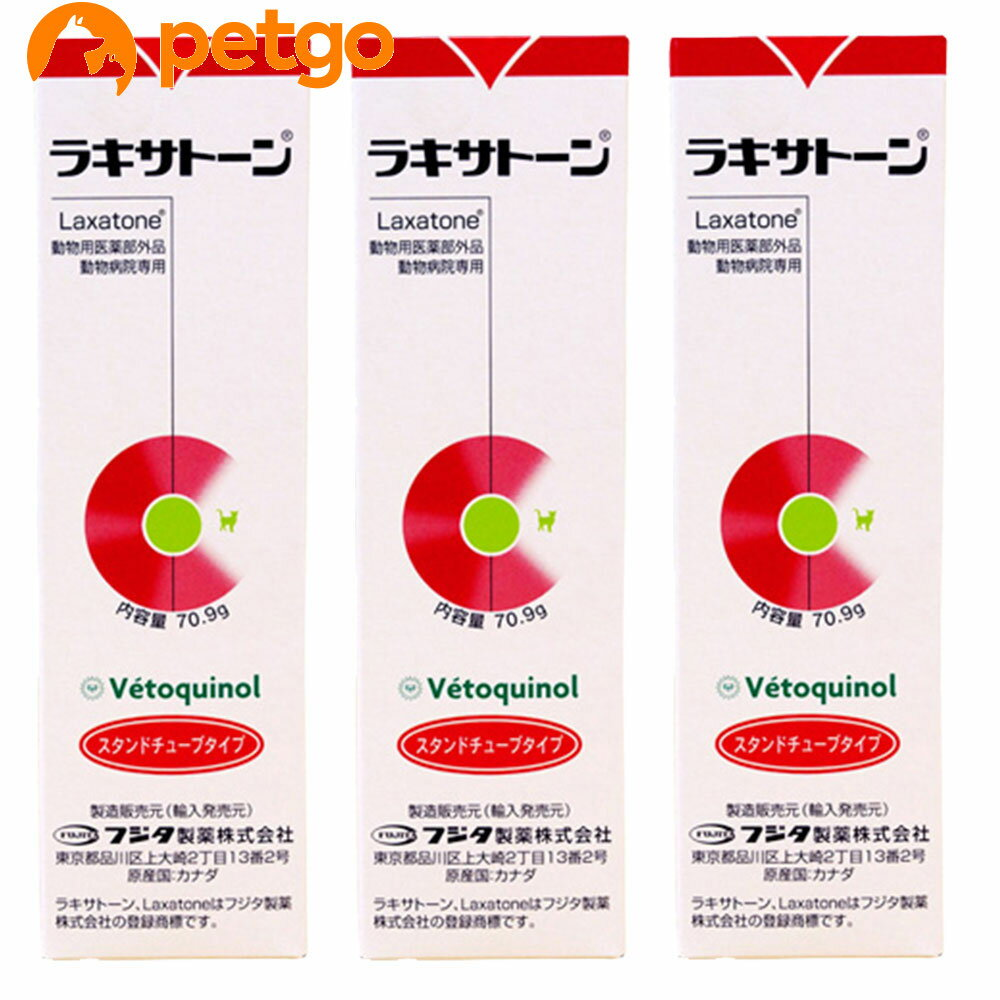 【3個セット】ラキサトーン 猫用 70.9g(医薬部外品)【あす楽】