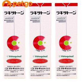 【3個セット】ラキサトーン 猫用 70.9g(動物用医薬部外品)【あす楽】