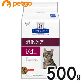 ヒルズ 猫用 i/d 消化ケア ドライ 500g【あす楽】