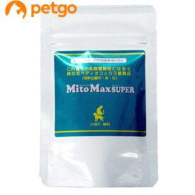 マイトマックス・スーパー小型犬・猫用60カプセル【あす楽】
