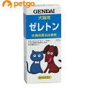 ゼレトン 犬猫他用 200g(動物用医薬品)【あす楽】
