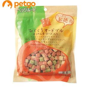 ペッツルート 素材メモ ひとくちオードブルほうれん草・チーズ入りお徳用 200g【あす楽】