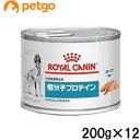 ロイヤルカナン 食事療法食 犬用 低分子プロテイン 缶 200g×12【あす楽】