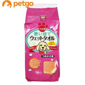 ポイ太くんシリーズ ペット用使い捨てウェットタオル 詰替 100枚入【あす楽】
