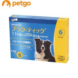 プラク‐ティック 中型犬用 2.2mL 11〜22kg 6ピペット(動物用医薬品)【あす楽】