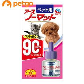 アースペット ペット用 アースノーマット 取替えボトル 90日用 45mL(動物用医薬部外品)【あす楽】