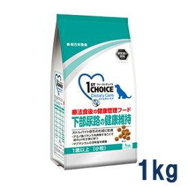 ファーストチョイス ダイエタリーケア 下部尿路の健康維持 1kg