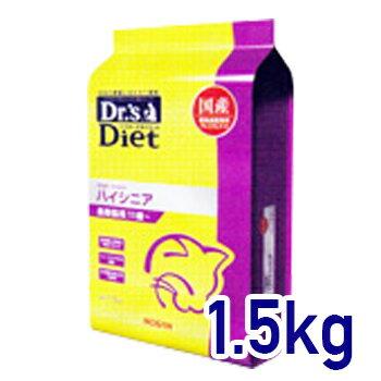 ドクターズダイエット 猫用ハイシニア 1.5kg(老齢猫用) 【あす楽_土曜日営業】