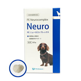 PE ニューロコンプレックス 60g 粉末 犬用 ぺティエンス