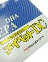 【最大350円OFFクーポン】犬用メイベットDCスティック 2g×60包 【8/21(水)10:00〜8/28(水)09:59】