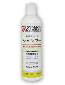 ZYMOX(ザイマックス)犬猫用 シャンプー(天然酵素配合)360ml