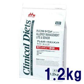 森乳 クリニカルダイエット アレルギーマネジメント ライト&シニア 1.2kg