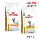 【最大400円OFFクーポン】【送料無料】ロイヤルカナン 猫用 ユリナリーS/O ドライ 4kg(2袋セット)(旧 pHコントロー…