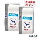 【送料無料】ロイヤルカナン犬用 低分子プロテイン 8kg(2袋セット)