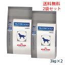 【送料無料】ロイヤルカナン犬用 アミノペプチド フォーミュラ 3kg(2袋セット)