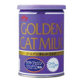 【16時まであす楽対応】 ワンラック ゴールデンキャットミルク 130g 【森乳サンワールド】 猫 ミルク ペット フード プレミアムフード 【正規品】