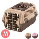 【リッチェル】 キャンピングキャリー ダブルドア M サイズ 全2色 キャリーバッグ キャリーケース 犬 小型犬 猫 お出…