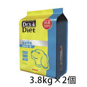 ドクターズダイエット 体重管理 ドライ 犬用 3.8kg×2個