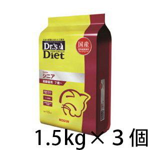 ドクターズダイエット シニア ドライ 猫用 1.5kg ×3個 国産 高齢猫 プレミアムフード キャットフード 総合栄養食 ペット
