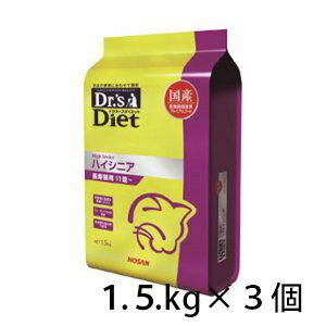 ドクターズダイエット ハイシニア ドライ 猫用 1.5kg ×3個 国産 高齢猫 プレミアムフード キャットフード 総合栄養食 ペット