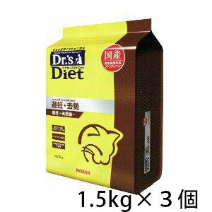 ドクターズダイエット 避妊・去勢 ドライ 猫用 1.5kg×3個