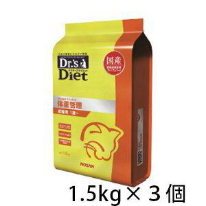 ドクターズダイエット 体重管理 ドライ 猫用 1.5kg×3個