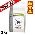 ロイヤルカナン特別療法食満腹感サポートスペシャル犬用ドライ1kg