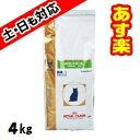 【16時まであす楽対応】ロイヤルカナン猫用pHコントロール1 4kg【正規品】【本州・四国はあす楽対応】【月曜〜土曜は…