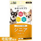 【Vet'sLabo】おやつサプリ幼犬用しつけサポート80g犬おやつサプリメントペット