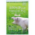 【100%PureNaturalHorse】馬肉&ハツ50g犬用おやつ無添加低アレルゲン