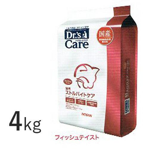 ドクターズケア ストルバイトケア フィッシュテイスト ドライ 猫用 4kg ストルバイト 尿石症 下部尿路 疾患 猫 ペット 療法食