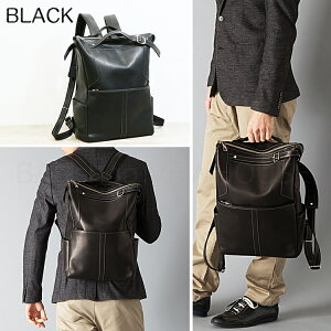 モデルが持つブラックカラーのジョーアルビニスタの日本製のリュックサック