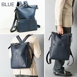 モデルが持つブルーカラーのジョーアルビニスタの日本製のリュックサック