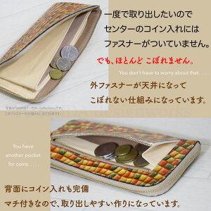 フーシの財布のコインケース