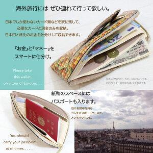 海外旅行に最適なフーシフェルナーレの財布