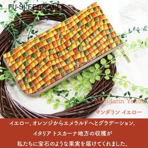 オレンジカラーのフーシフェルナーレの財布