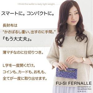 モデルが持つフーシフェルナーレの財布