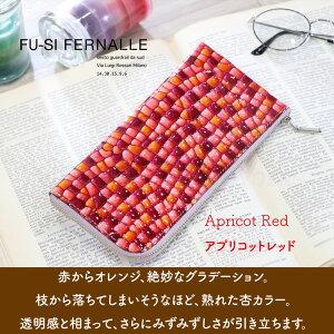 レッドカラーのフーシフェルナーレの財布
