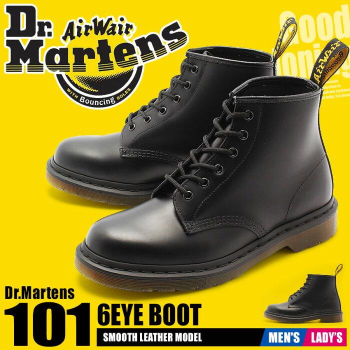 送料無料 DR.MARTENS ドクターマーチン ブーツ ブラック101 6ホール ブーツ 101 6 EYE BOOTR10064001 メンズ レディース