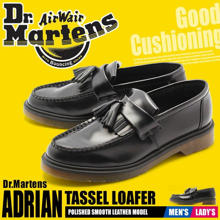 送料無料 DR.MARTENS ドクターマーチン ローファー ブラックアドリアン タッセル ローファー ADRIAN TASSEL LOAFERR14573001 メンズ レディース