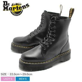 ドクターマーチン ブーツ DR.MARTENS 8ホールブーツ メンズ レディース ジェイドン ブラック 黒 Dr.Martens JADON 8EYE BOOT R15265001 サイドジップ 厚底 靴 UK3 UK4 UK5 UK6 UK7 UK8 UK9 UK10 [SALE]クーポンで割引