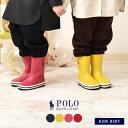 【週末限定SALE】ポロ ラルフローレン レインブーツ POLO RALPH LAUREN ケルソーレインブーツ キッズ&ベビー(子供用) シューズ ブランド 長靴 カジュアル 靴 履きやすい 男の子 女の子 おしゃれ 可愛い 人気 靴 黄色 K-MS03