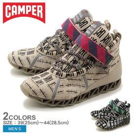 \マラソンSALE/カンペール トゥギャザー ヒマラヤン ベルンハルト ウィルヘルム コラボモデル 全2色 (CAMPER TOGETHER HIMALAYAN BERNHARD WILLHELM 36514 022 023 Himalayan) メンズ MEN 靴 スニーカー シューズ カジュアル コラボレーション