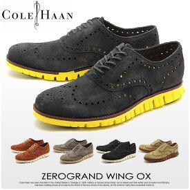 【COLE HAAN】 コールハーン ゼログランド ウイングオックス 全5色 (C13473 C12980 C12979 C12981 C21919 ZEROGRAND WING OX) メンズ(男性用) スエード レザー 短靴 カジュアル シューズ 《 父の日 ギフト 》