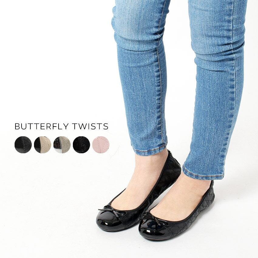 【バタフライツイスト】BUTTERFLY TWISTS レディース 折りたたみ シューズ 全5色オリビア OLIVIA 2018年モデルBT21-036 013 098 097 047 001 パンプス 靴 ブランド 女性 おしゃれ 可愛い