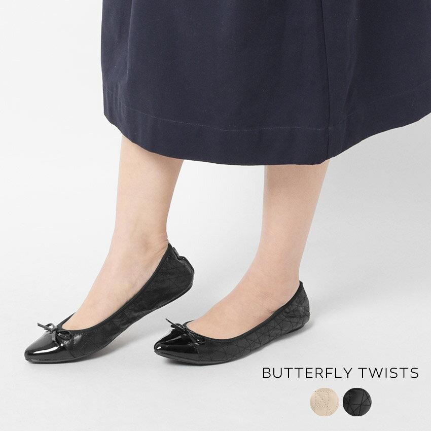 BUTTERFLY TWISTS バタフライツイスト シューズ 全2色ホリー HOLLY 2018年モデルBT22-012 047-37 001-37 レディース プレゼント ギフト