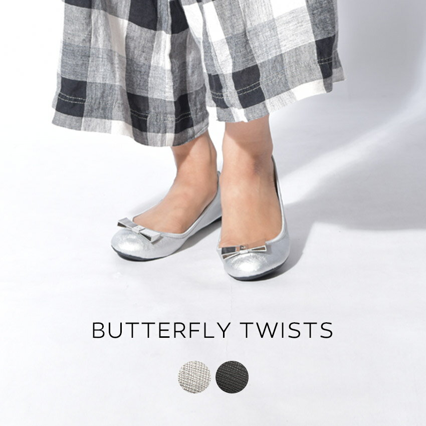 BUTTERFLY TWISTS バタフライツイスト フラットパンプス 全2色クロエ CHLOEBT21-038 001 009 レディース