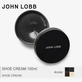 【JOHN LOBB】 ジョンロブ シュークリーム 全4色 シュークリーム 100ml SHOE CREAM 100ml XCRM01L 1R 2Y 5P 5C メンズ